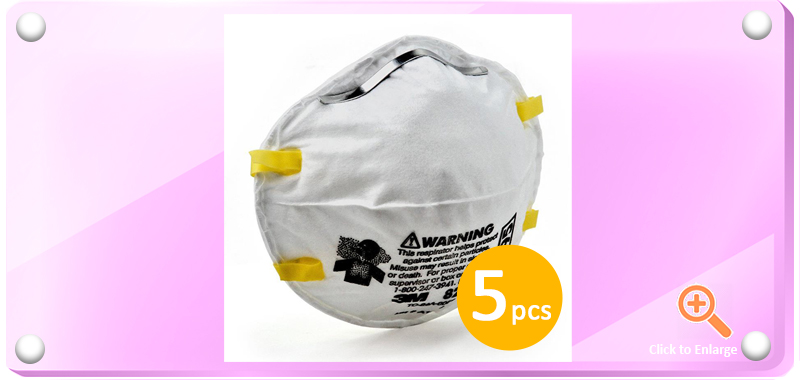3M N95 Particulate Respirator 8210 Face Mask 5 pieces